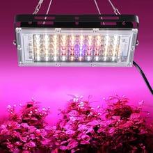 LEDGLE 150W Сид растет света полного спектра 50 светодиодов завода светать красный синий белый панель выращивание лампы для внутреннего гидропоники растения