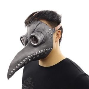 Image 3 - Pourim peste docteur Latex masque mascarade Mascara Long nez bec oiseau corbeau Cosplay Steampunk Halloween accessoires