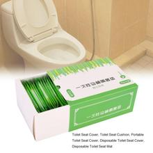 Household Portable Toilet Seat Cushion Waterproof Universal Disposable Cover Bathroom Accessories