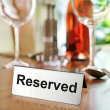 Знак для стола из нержавеющей стали для специальных гостей отель 3D знак для Стола Ресторан Takeaways двухсторонний кафе многоразовые бар