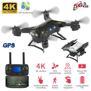 Image 1 - KY601G/KY601S GPS Drone 4K 5G WIFI FPV RC Helicopter distance 2000 Meters Professional Quadcopter VS SG907 L109 For boy XMAS