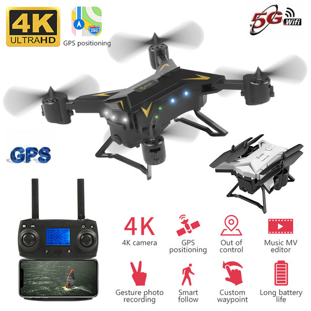 KY601G/KY601S GPS Drone 4K 5G WIFI FPV RC Helicopter distance 2000 Meters Professional Quadcopter VS SG907 L109 For boy XMAS