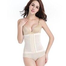 Shapewear Waist Training Corsets Belly Bands Support Slim Elastic Hot Shaper Postpartum Slimming Body Shaper for Women Pregnancy