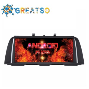 Android 7.1.1 CAR Audio DVD FO