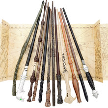 35-40cm Magic Wands Cosplay Dumbledore Voldmort Snape Metal/Iron Core Magic Wand without Box Halloween Gift