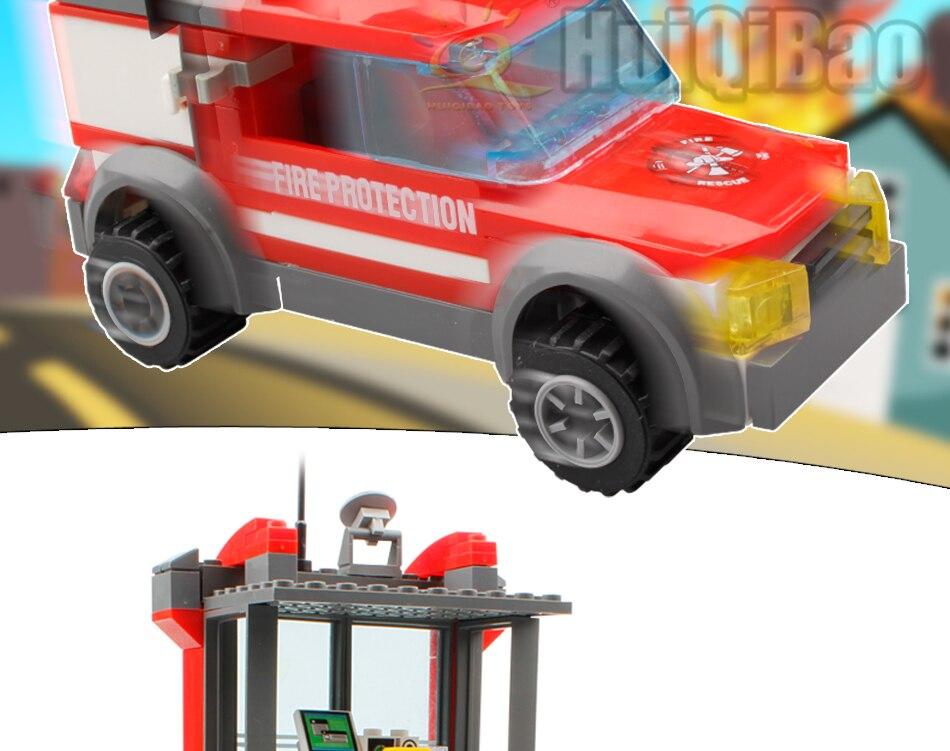 """конструктор huiqibao """"пожарная станция"""""""