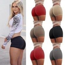 Летняя спортивная одежда для женщин, персиковые шорты для бедер, безопасные шорты для йоги, спортивные шорты для тренировок, женские шорты для спортзала