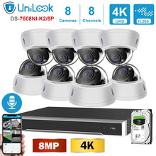 UniLook H.265+ 8CH 8MP H.265+ 4K POE NVR Kit CCTV System IR Outdoor Audio Video 4K Security Systems 2.8mm Wide angle HIK Connect audio system h series h 15spl