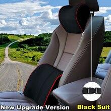 車の首枕バック支持座ヘッドレスト低反発綿椅子カバー office の自動旅行のためのメッシュ生地腰椎クッション車