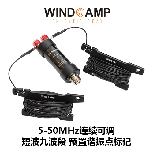 New Updated WINDCAMP Gipsy 5-50MHz 9 Band HF Horizontal Dipole Antenna Ant For Ham Radio With Waterproof Balun