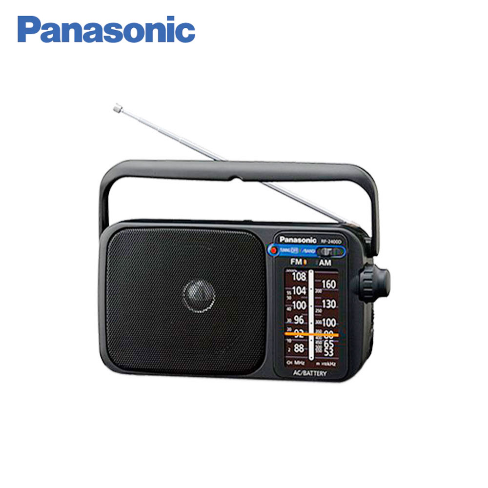 Panasonic Radio RF-2400DEE-K Portable FM/AM telescopic antenna digital tuner with AFC column speaker studebaker sb6052 wooden turntable with am fm radio