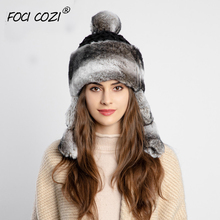 Faux Fur Women's Hat 2019 High Quality Winter Knitted Hats Women Warm Cotton Knitted Fur Crochet Hat Ear Flaps Gradient free shipping 1pc lot popular crazy panda high quality faux fur hood animal hat with ear flaps and hand pockets 3 in 1 function