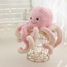 лучшая цена Stuffed Plush Animals octopus plush toy 18cm cute simulation home accessories cute animal doll children gift soft down cotton