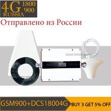 4G Signal Booster 2G GSM 900 DCS 1800Mhz Cellular Signal Repeater 1800 Mobile Signal Amplifier for MTS MegaFon, Beeline,Tele2 tele2 sim карта tele2 оранжевый