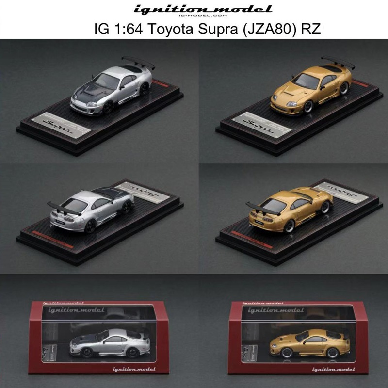IG Ignition 1:64 Toyota  Supra (JZA80) RZ Gold/silver Diecast Model Car