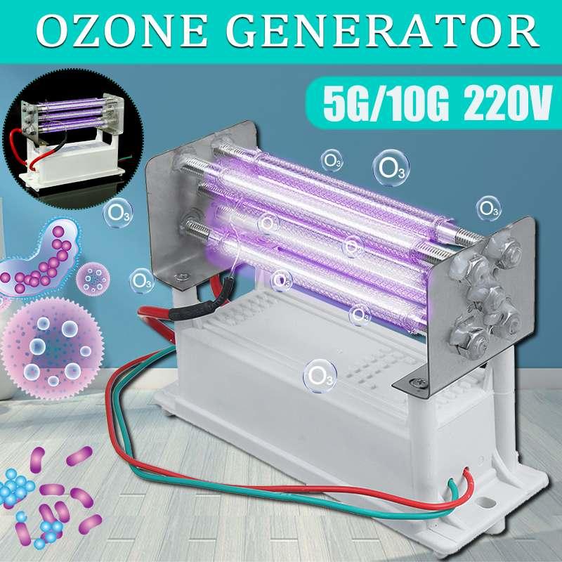 220V Ozone Generator 5g/10g Quartz linear Light Ozone Generator Disinfection Deodor Air Purifiers Water Air Purify
