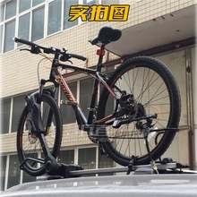 Carrier Bike-Accessory Bicycle-Rack Car-Suv-Racks for Big-Tube Tire LEVO Fix Roof-Top