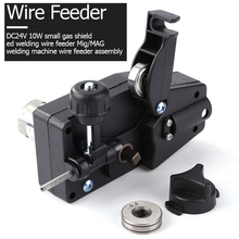 DC 24V 10W Mini Wire Feeder 0.6-0.9mm Soldering Assistant Wire Feed Motor for MIG MAG Welding Machine Wire Feeding Assembly