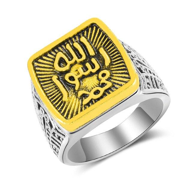 빈티지 중동 코란 알라 토템 조각 손가락 반지 금속 고대 골드 실버 컬러 아랍 이슬람 이슬람 종교 쥬얼리