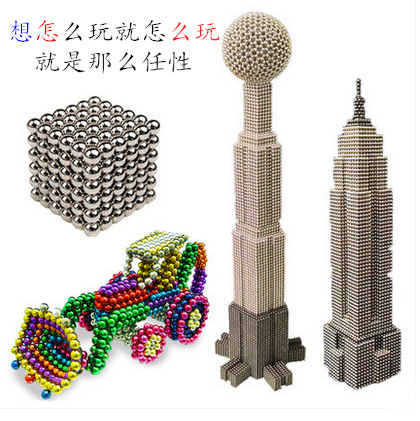Bar Magnetic Bar Ball Baseball A 216 Nemesis Iron 5mm1000 Magnet Magnet Unisex Beads Eight Grams Mark ≥ 14