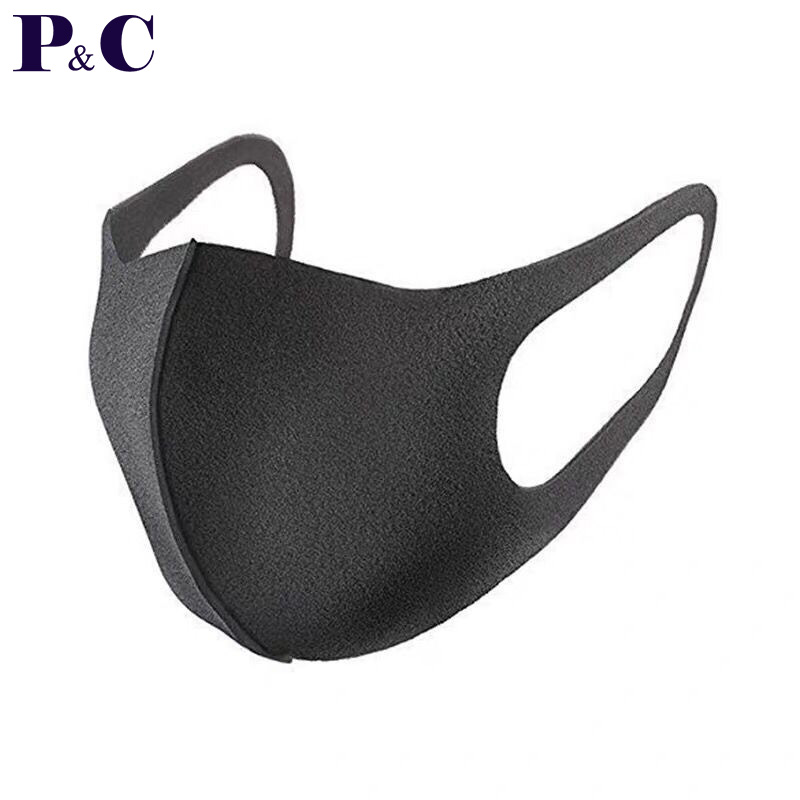 Black Mouth Mask Nano Breathable Mask Anti Pollution Mask Pm2.5 With Elastic Earloop Washable Mask Made For Men Women
