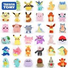 TAKARA TOMY Покемон около 20 см оригинальные игрушки hobbiesмягкие животные плюшевые для детей Рождественский подарок