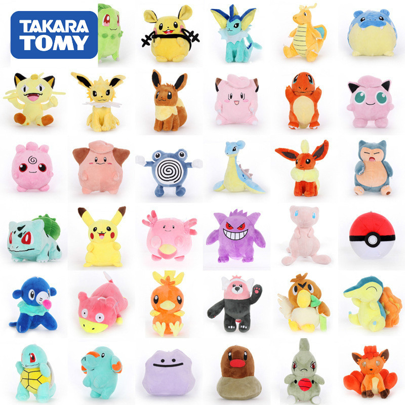 TAKARA TOMY Pokemon About 20cm Original Toys HobbiesStuffed Animals Stuffed Plush For Children Christmas Gift