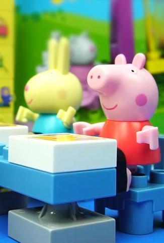 小猪佩奇玩具故事2017