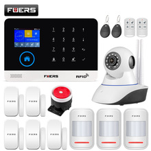 Новинка 2020, FUERS WIFI GSM беспроводная домашняя система охранной сигнализации, управление через приложение, сирена, рчид PIR детектор движения, датчик дыма, Набор для творчества