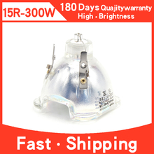 100% תואם snlamp גבוהה באיכות 15R מנורת MSD פלטינום 15R עבור 300W Sharpy הזזת ראש קרן אור הנורה שלב אור R15