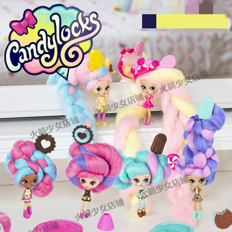 Candylocks Sweet Treat Reissue Hair 30cm Toys Hobbies Dolls Accessories Marshmallow Surprise Hairstyle Scented Doll