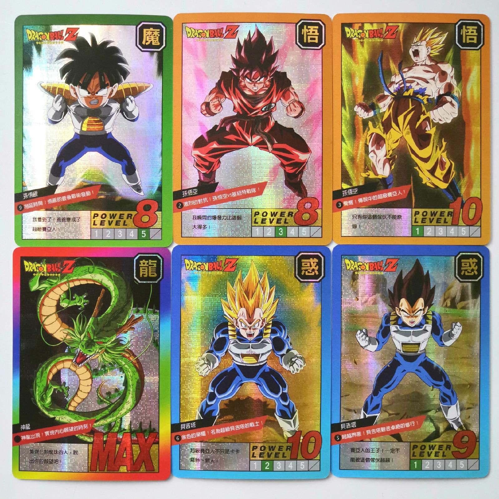 55pcs/set Dragon Ball Super Ultra Instinct Goku Jiren Commemorative Edition Game Flash Card Collection Anime Cards