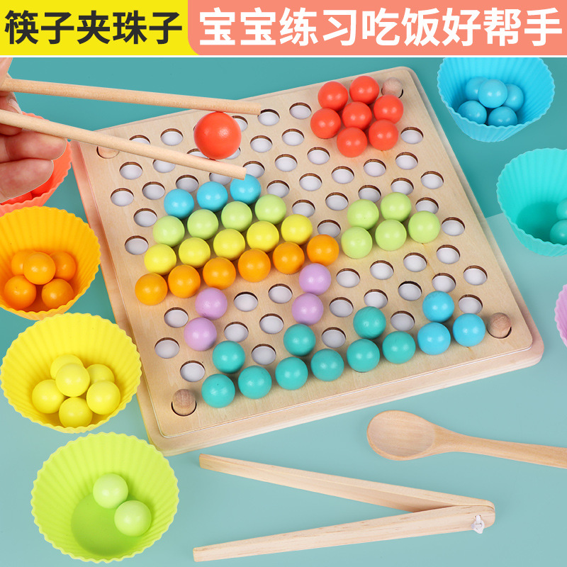 Boy 3 Learn Chopsticks Clip CHILDREN'S Toy Clip Ball 2-6 Years Old Baby 5 Women's 4-Young Beads Educational Early Childhood Unis