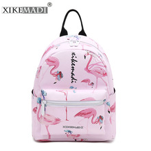 Flamingo Printing Mini Women Backpack Waterproof Nylon College Student School Bags For Teenage Girls Bookbag female Casual Daily