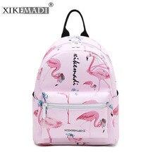 Flamingo baskı Mini kadın sırt çantası su geçirmez naylon üniversite öğrencisi genç kızlar için okul çantaları sırt çantası kadın rahat günlük