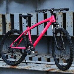 Rower górski 21/24/27 prędkości podwójny hamulec tarczowy 2426 Cal studentów płci męskiej i żeńskiej jednokołowy rower o zmiennej prędkości