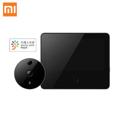 Xiaomi Mijia Smart Camera Doorbell Cat Eye Infrared Night Vision Face Detector AI Human Detection LCD Display Work with Mi App
