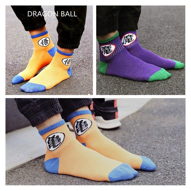 Ins Hot Anime Dragon Ball Kakarotto Son Goku Cosplay Accessories Turtle Cotton Sock Stockings Child Adult Hose Socks Gifts