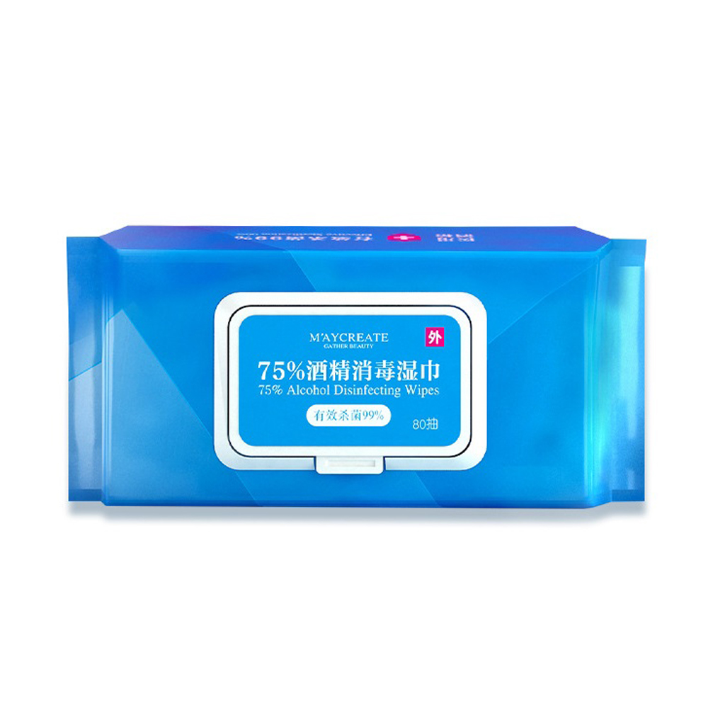 80 Alcohol Wipes For Sterilization 75% Wipes For Moisturizing