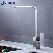Deck-Mounted Kitchen-Faucets Sink Basin Rotation-Mixer Square Hot-And-Cold-Taps Steel