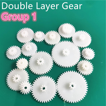 31 kinds of M0.5 Plastic Teeth Double Layer Gears Reduction Gear Group 1 Deck DIY Toy Car Robot Helicopter Parts Dropshipping - discount item  5% OFF Hardware