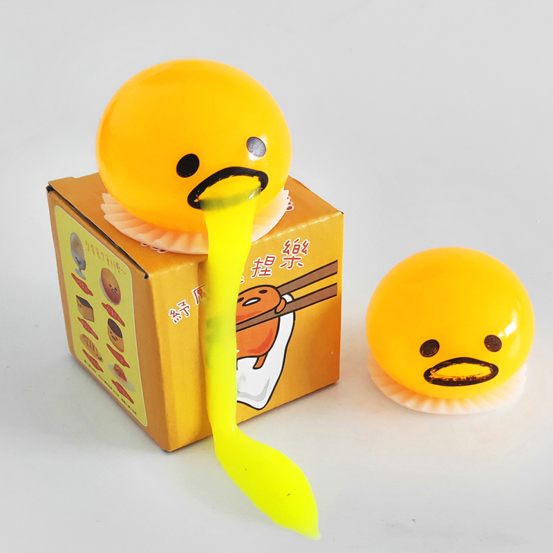 Nausea Egg Yolk Elder Brother Vomit Egg Yolk King Taiwan Lazy Egg Milk Yellow Vomit Ball Stall Selling Toys Trick Funny Cool