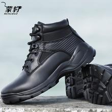 Czarne wojskowe buty wojskowe mężczyźni pustynne buty wojskowe buty Tatcical modne buty motocyklowe wygodne antypoślizgowe buty robocze bhp tanie tanio NoEnName_Null CN (pochodzenie) ANKLE Stałe Dla dorosłych Płótno RUBBER Okrągły nosek Wiosna jesień Niska (1 cm-3 cm)