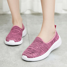 Women Sport Shoes Breathable Running Sneakers Summer Lightweight Vulcanized Shoes for Women 2021 Fashion Casual Walking Sneakers