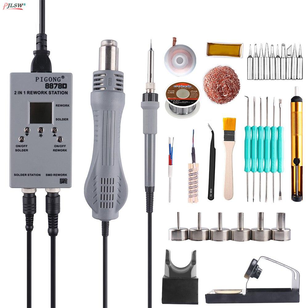 Hot air gun desoldering station two one LED Digital Portable BGA Rework Electronic phone repair tool Electricity soldering iron