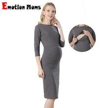 Платья для беременных, вечерние платья для беременных, платья для кормящих мам