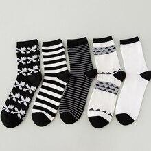 LJIQQ 1 pair fashion socks Korean men's socks Maple Leaf str
