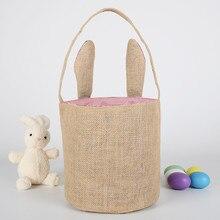 #L5 2019 Easter Egg Bunny Tote Bag Basket Jute Burlap Ears Bucket Candy Gift