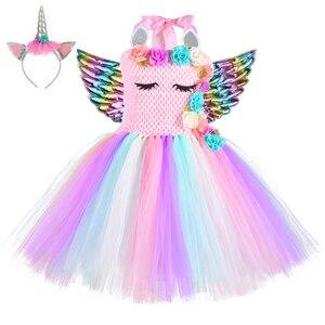 Image 5 - Halloween Girls Flowers Unicorn Costume Kids Pony Rainbow Mesh Tutu Fancy Dress Christmas Party Outfit  Flower Pageant Clothing