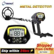 MD 4060 detector de metais acessórios detector busca bobina escavadora de ouro caçador de tesouros localizador de metal procurando ferramenta bobina